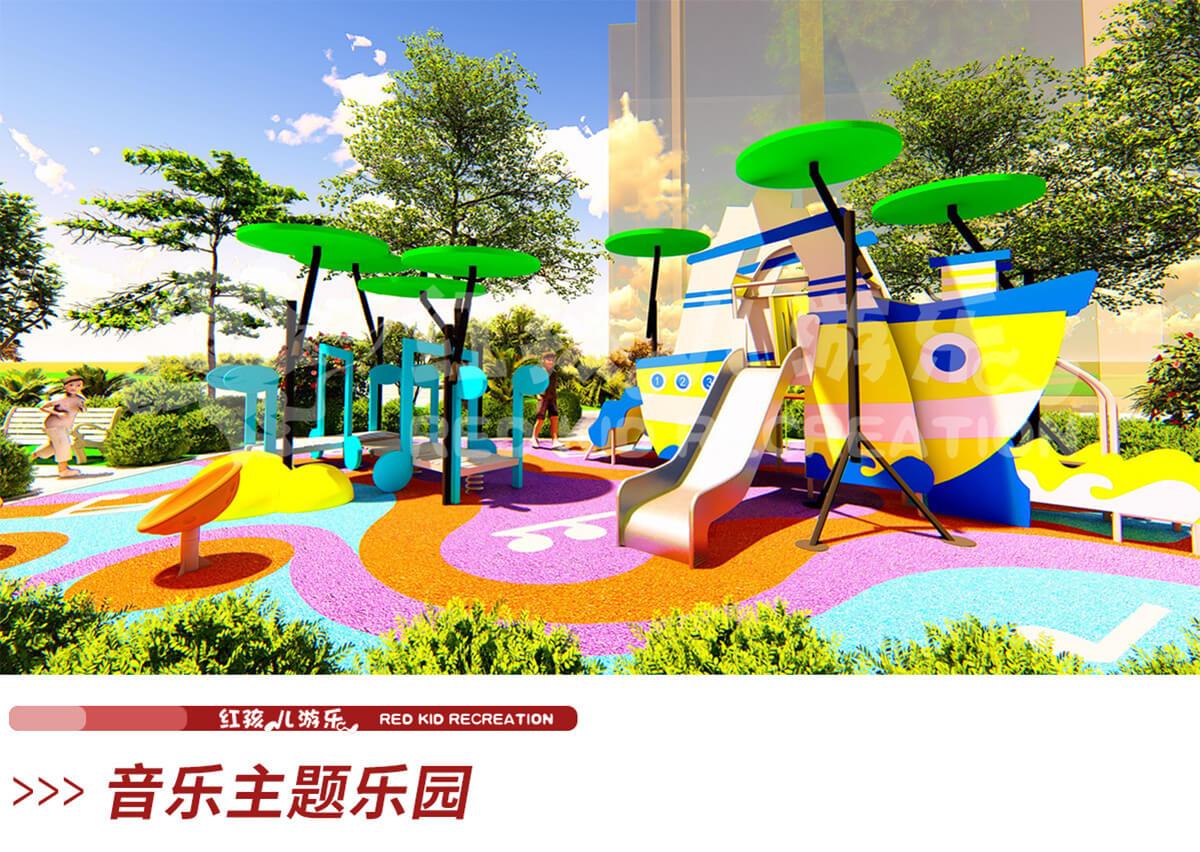 小区儿童乐园