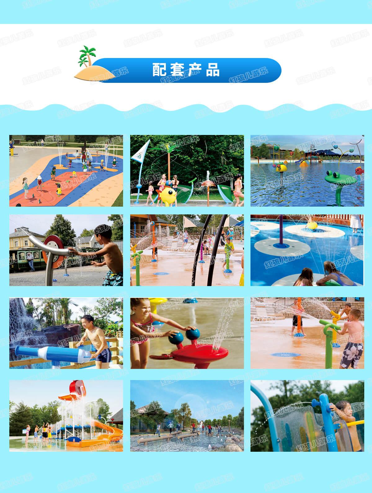 水上乐园游乐设施